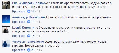 У Авакова объяснили, как поступить с участницей Евровидения от России: соцсети кипят (5)