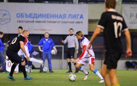 Легендарний український футболіст почав любительську кар'єру в Росії: опубліковано відео