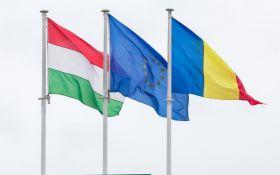 Румунія почала створювати угорську автономію із власним президентом - що відомо