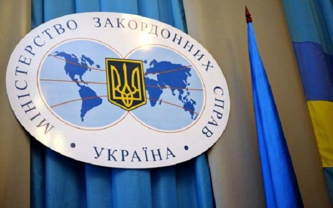 МЗС України зробило гучну заяву по російському консулові