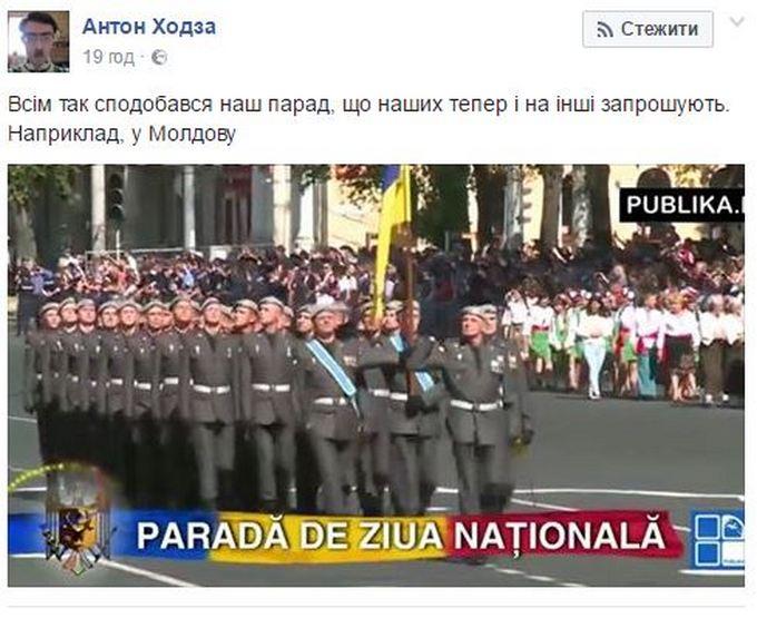 Українські військові на параді в Молдові надихнули соцмережі (1)