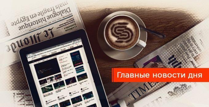 Большие успехи украинского спорта в теннисе и легкой атлетике и другие главные события 12 августа
