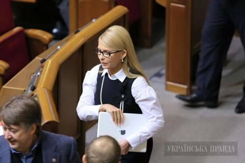 Тимошенко решила сменить имидж: опубликованы фото (4)
