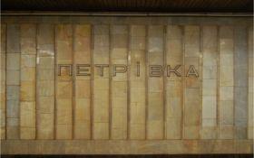 Обрано нову назву однієї зі станцій метро в Києві
