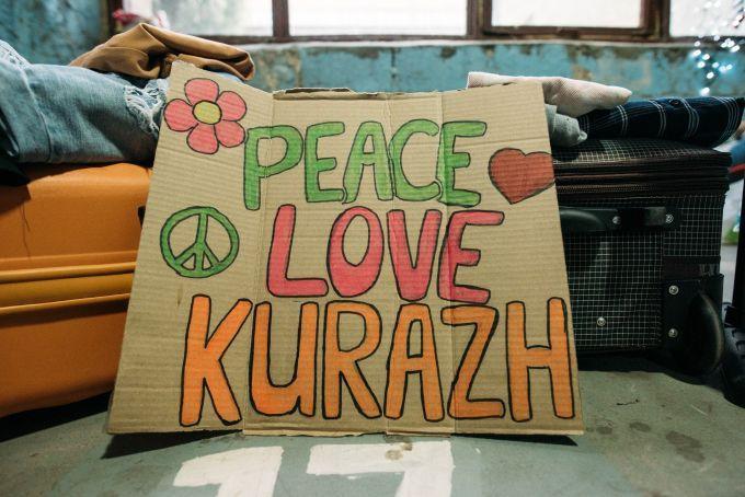 Кураж Базар переїжджає з Арт-заводу Платформа: куди і навіщо