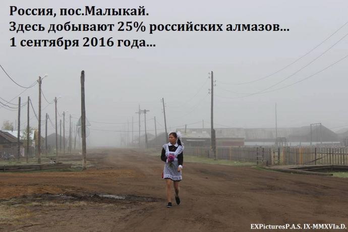 Путінський прем'єр знову розсмішив всіх своїми словами: з'явилося відео (1)