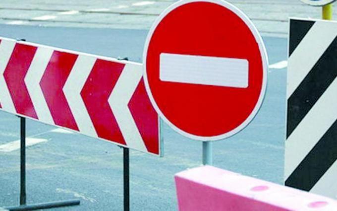 Вулиці Києва на вихідних перекриють: з'явилася карта