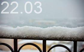 Прогноз погоди в Україні на 22 березня