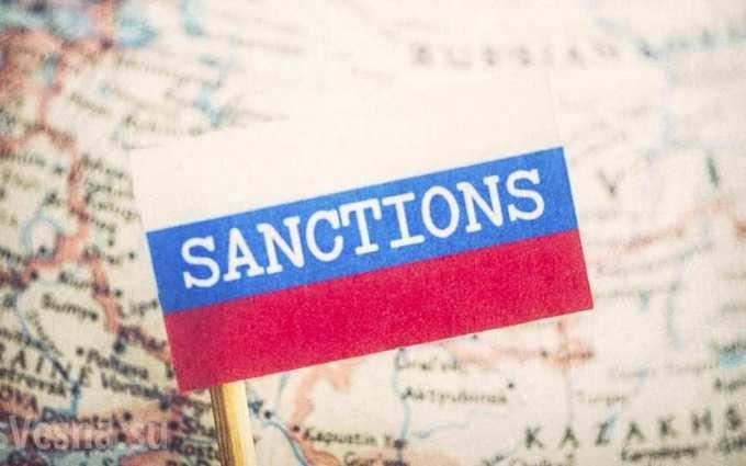 Четыре государства присоединились к санкциям Евросоюза против России