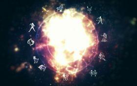 Гороскоп для всех знаков зодиака на неделю с 27 августа по 2 сентября на ONLINE.UA