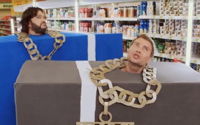"""""""Простите тупых артистов"""": Киркоров и Басков опубликовали еще один шокирующий клип"""