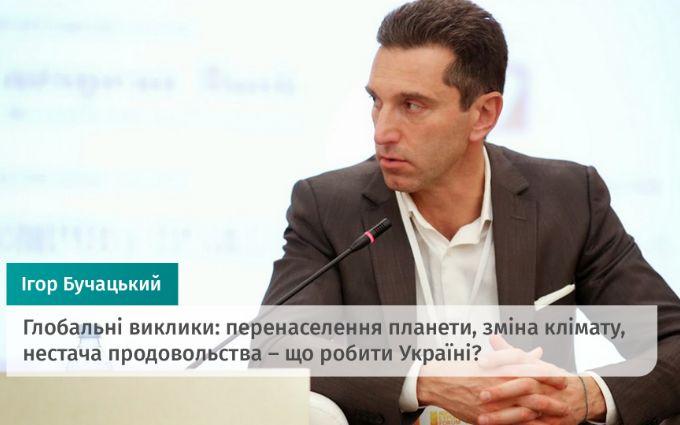 Игорь Бучацкий - кантри-менеджер ED&F Man Украина - эксклюзивное интервью (видео)