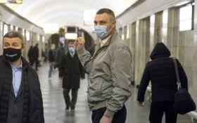 Открытие ТРЦ в Киеве - Кличко назвал точную дату