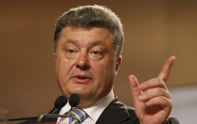 Порошенко запропонував запровадити в Україні нове цікаве свято