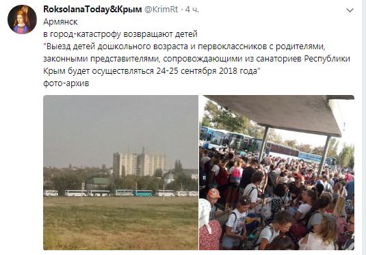 НС скасовується: окупанти вирішили повернути дітей в зону екологічної катастрофи в Криму (2)