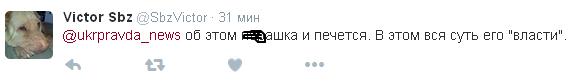 Розведення сил на Донбасі: глава Луганщини зробив гучну заяву, соцмережі стурбовані (2)