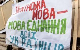 Еще один регион Украины полностью отказался от русского языка