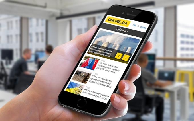 ONLINE.UA увійшов до ТОП-10 новинних сайтів України