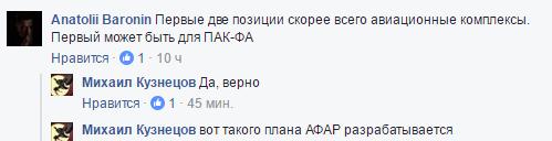 Українські хакери дізналися секрети військових Путіна: з'явилися перші дані (2)
