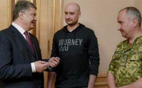 Порошенко сделал неожиданное признание об инсценировке СБУ убийства Бабченко