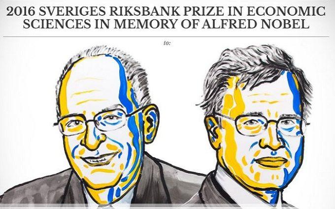Нобелівську премію з економіки отримали два дослідника