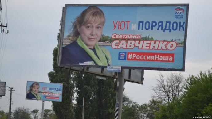 Росія наша: з'явилися фото агітації окупантів в Криму (5)