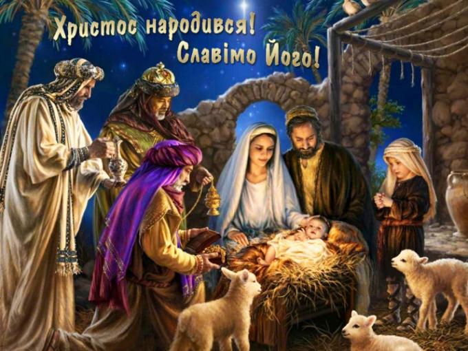 Лучшие поздравления с Рождеством в стихах, СМС и открытках (8)