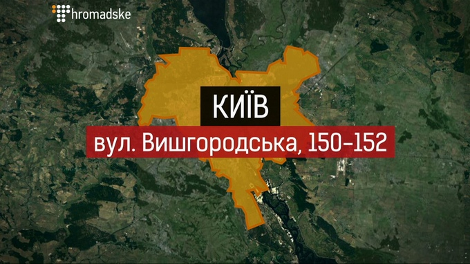 З'явилися фото і відео шикарних володінь кума Путіна в Україні (12)