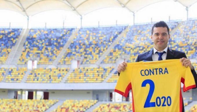 Контра возглавил сборную Румынии, подписав контракт до конца отбора на Евро-2020