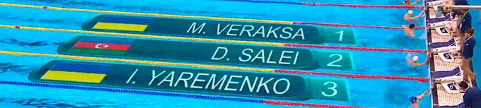 Паралимпиада 2016: все результаты Украины 17 сентября (22)