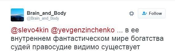 """""""Антигерой"""" Майдану судитиметься з Порошенком (3)"""