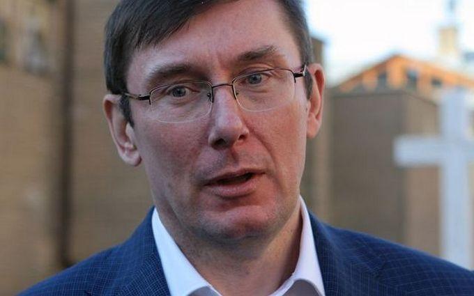 Луценко объяснил политический кризис с помощью футбольных терминов