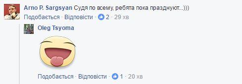 """Это все """"Боярышник"""" с шампанским: сеть насмешил бредовый фейк от боевиков ДНР (2)"""
