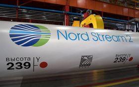"""""""Нафтогаз"""": ми готові примусово продати акції """"Північного-потоку-2"""""""