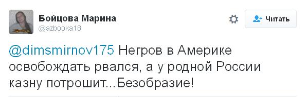Соцмережі вразило кіношне дитинство головного митника Путіна: опубліковано відео (1)