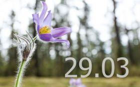 Прогноз погоды в Украине на 29 марта