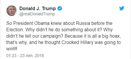"""Трамп обізвав Клінтон """"шахрайкою"""" (1)"""
