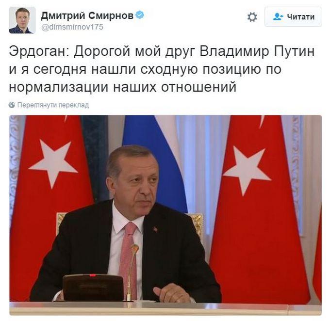 Ердоган знайшов для Путіна добре слово (1)