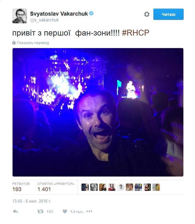 Вакарчук показав, як відривався на концерті Red Hot Chili Peppers: опубліковані фото і відео (1)
