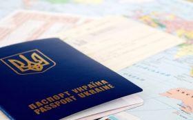 Як каратимуть українців за подвійне громадянство: в МЗС України дали чітку відповідь
