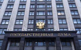 Це оголошення війни: в Росії нахабно відповіли на погрози США по морській блокаді