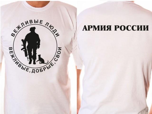 В Україні спокійно працюють ЗМІ, які агітували воювати за ДНР - активіст з Донбасу (2)