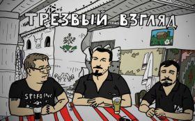"""Тверезий погляд"" на ONLINE.UA - 29  травня о 19:00 (відео)"