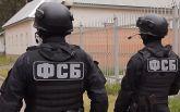 ФСБ России заявила о задержании на границе вооруженного украинца