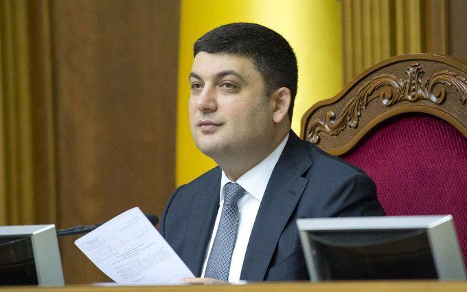"""Гройсман оголосив про запуск нового інструменту """"електронної демократії"""""""