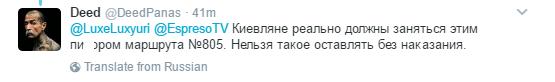 Шокирующий случай с ветераном АТО в Киеве возмутил сеть: появилось видео (1)
