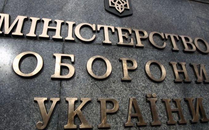 Кримська провокація Росії: Україна відповіла на придумані ФСБ звинувачення
