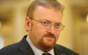 Путинский депутат хамски прокомментировал решение СБУ