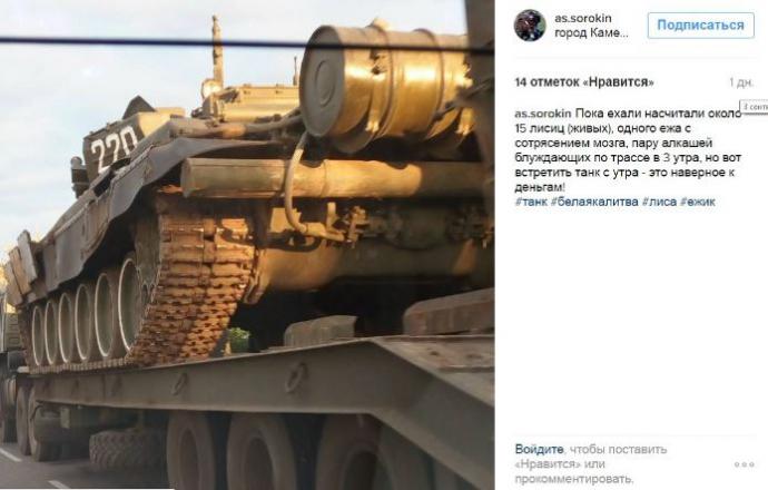 Біля кордонів України зафіксували нові путінські танки: опубліковано фото (1)