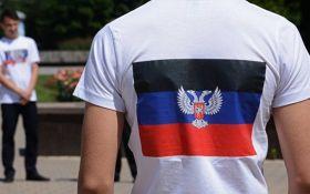 """Очередной пример участия России в конфликте на Донбассе: Польша сделала заявление о """"выборах"""" в ОРДЛО"""